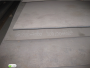 alloy steel x120mn12 high manganese steel
