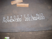 11-14% hadfield steel plate