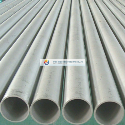 TP316L Stainless Steel Tube for Petrochemical1