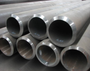 ASTM A333 GR.3 steel pipe